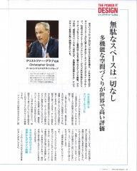 Reform Sales Magazine